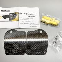 R35GT-R Topsecret ポップアップキャンセラー