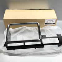 R35GT-R 2011-2015 リッドクラスター
