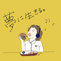 urei - 夢に生きる。