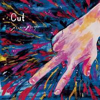 メランコリーメランコリー - Cut