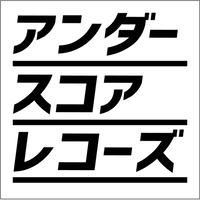 アンダースコアレコーズコンピレーション 2020.05