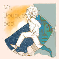 Mr.Bouquet - bed