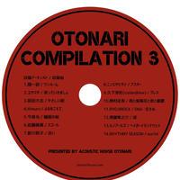 OTONARI COMPILATION 3