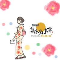 OREO - 恋文 ~ラブレター~