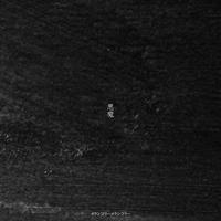 メランコリーメランコリー - 悪魔