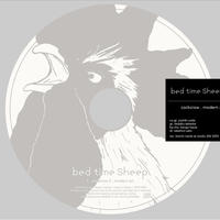 bed time sheep - cockcrow
