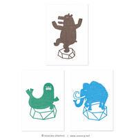 オカダン・グラフィック「氷山の一角」 活版ポストカード