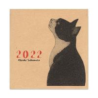 坂本千明 2022年カレンダー