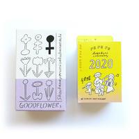 渡邉知樹ぺぺぺ日めくりカレンダー2020 BOXセット