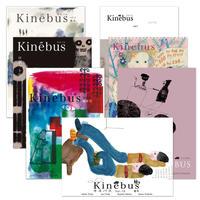 Kinebus vol.4〜10(バラ売り)