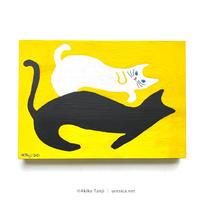 たんじあきこ「白猫はまけない」