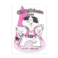 町田尚子 チャリティーカレンダー2020