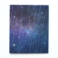 紺エリコ 『夜と雨と風の歌集』