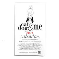 cat&dog&me 2021カレンダー
