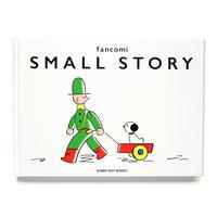『SMALL STORY』fancomi