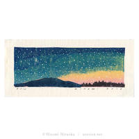 平岡瞳 木版画「日が沈む」*シート