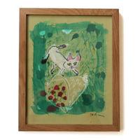 中野真典 作品「草いちご、摘んだ日」