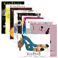 Kinebus vol.1〜10(10枚セット)