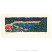 平岡瞳 木版画「紫陽花と海」*シート