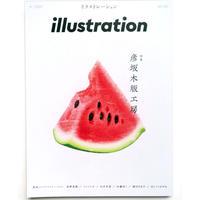 illustration No.231
