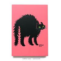 たんじあきこ「トンガリ黒猫」
