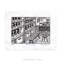 保立葉菜 木版画「街のこけし屋」*シート
