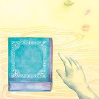 まつむらまいこ「はじまる はじまり」原画15