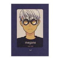丹地陽子 作品集『megane』★サイン本