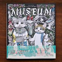 ヒグチユウコ『MUSEUM』