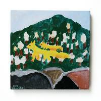 ちえちひろ作品「岩山の多い山に住む」