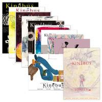 Kinebus vol.1〜11(11枚セット)
