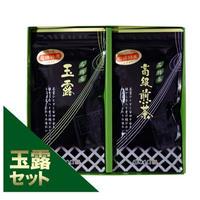 石榑茶 玉露セット