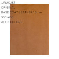 ORIGINAL BASE COAT LEATHER (L 350x450) 1.6mm