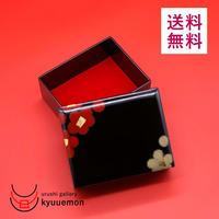 うるし華 ロイヤル箱(黒)