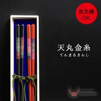 天丸金糸夫婦箸