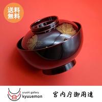 沈金若松 雑煮椀(溜)