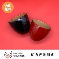うるしカップ ペア(朱・溜)