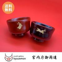 うさぎ 汁椀ペア (溜・古代朱)