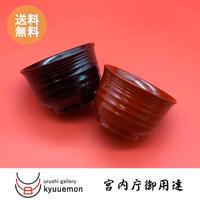 彩波 睦美椀(朱妹・溜内黒)