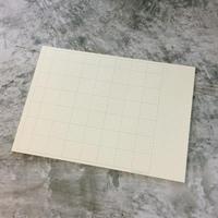 大人の時間割パッド(A4サイズ・天のり製本・55枚綴り)