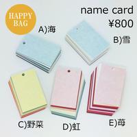 名刺サイズの単語カード カラフルなリフィル50g