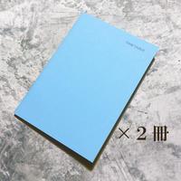 【先行予約特価】大人の時間割帳(日付なし・見開き2週間)2冊セット 1,400円