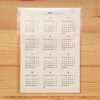 大人の時間割2022-2023年間カレンダーリーフ5枚 ★★ラスト1個★★