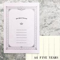 A4サイズ 5年ひとこと日記 ライラック 1冊