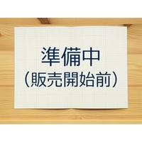 両更クラフト A5(穴無し・カット紙) 無地50枚入