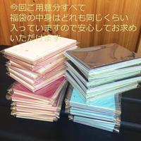 ミニ6穴 カラフルなシステム手帳リフィル150g<再販ミニ福袋>