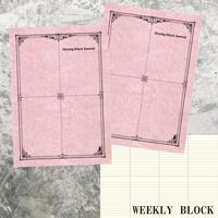【2冊セット】A5サイズ 週間ブロックジャーナル ローズピンク 1,540円