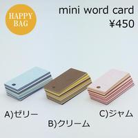 ちいさな単語カード カラフルなリフィル20g