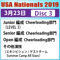 USA Nationals 2019 / 2019年3月23日  Disc 3