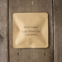 Coffee Flower Tea 珈琲花茶 (ティーバッグ1個入り)